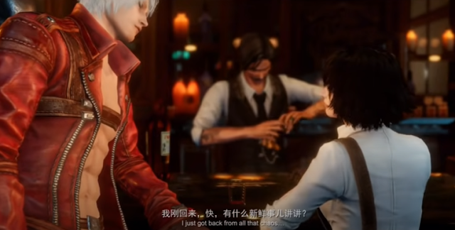 Devil May Cry Peak of Combat Android Ios