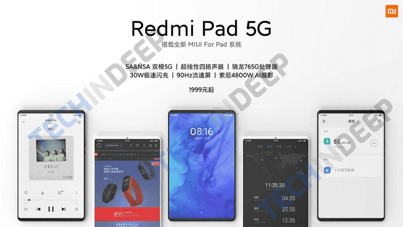 Alleged Redmi Pad 5G with 90Hz display to launch soon?