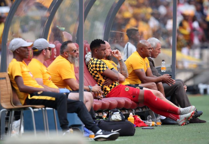 Itumeleng Khune sitting on the bench for Kaizer Chiefs