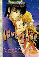 ขายการ์ตูนออนไลน์ Love Love เล่ม 1