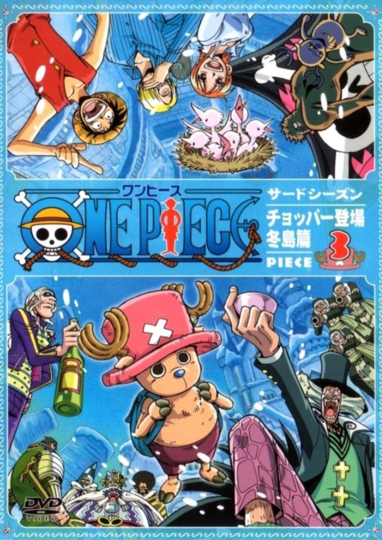 One Piece วันพีช ซีซั่น 3 สโนว์ไอส์แลนด์ ตอนที่ 77-92 พากย์ไทย