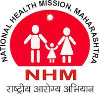NHM Maharashtra CHO Bharti 2019