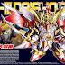 SD Legend BB Mark III Daishogun - Release Info, Box Art and Official Images