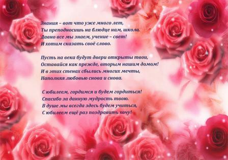 http://1.bp.blogspot.com/-dQnIzALkraA/TppnWV1mnEI/AAAAAAAAAr0/5e0O5Egx6kk/s1600/%25D1%2588+009.jpg