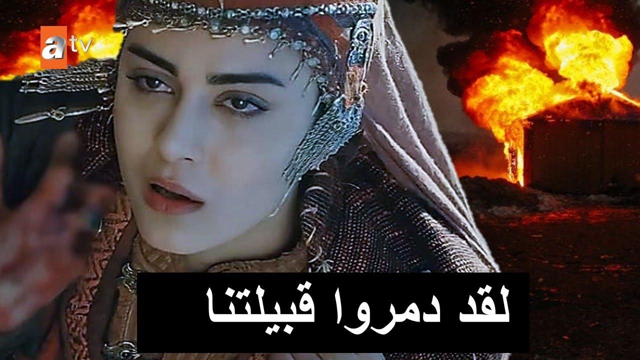 اعلان مسلسل عثمان الجزء الثالث الحلقة 1 اصابة غونجا وبداية صادمة