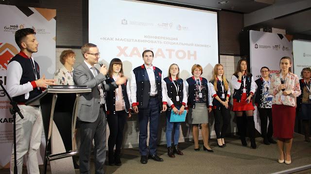 Межрегиональный форум «Добрый бизнес» прошел в «Маринс Парк Отель Нижний Новгород»
