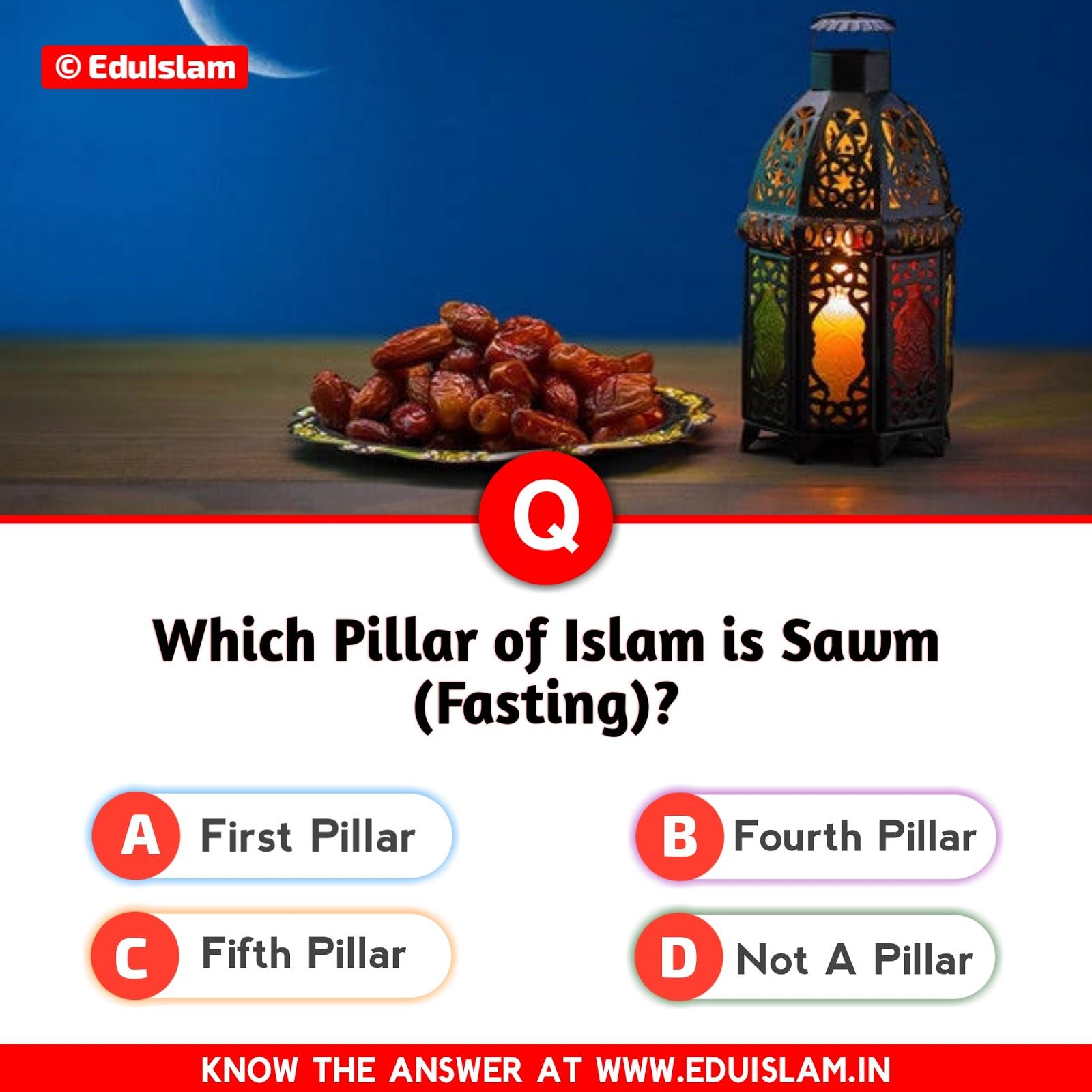 Ramadan Islamic quiz