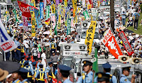 Nuclear demonstration in Tokyo, Monday July 16.