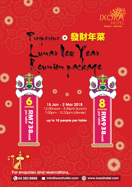 Ixora Hotel's January & February CNY 2018 Promotion