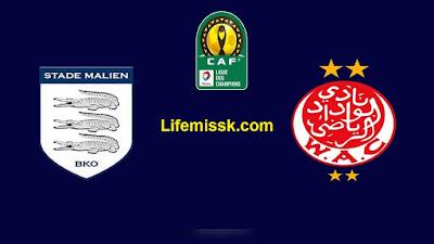 مباراة الوداد الرياضي والملعب المالي كورة توداي مباشر 6-1-2021 والقنوات الناقلة في دوري أبطال أفريقيا