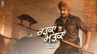 Radkan Te Madkan Lyrics Rajvir Jawanda