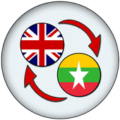 English Burmese Translate 1.6 APK