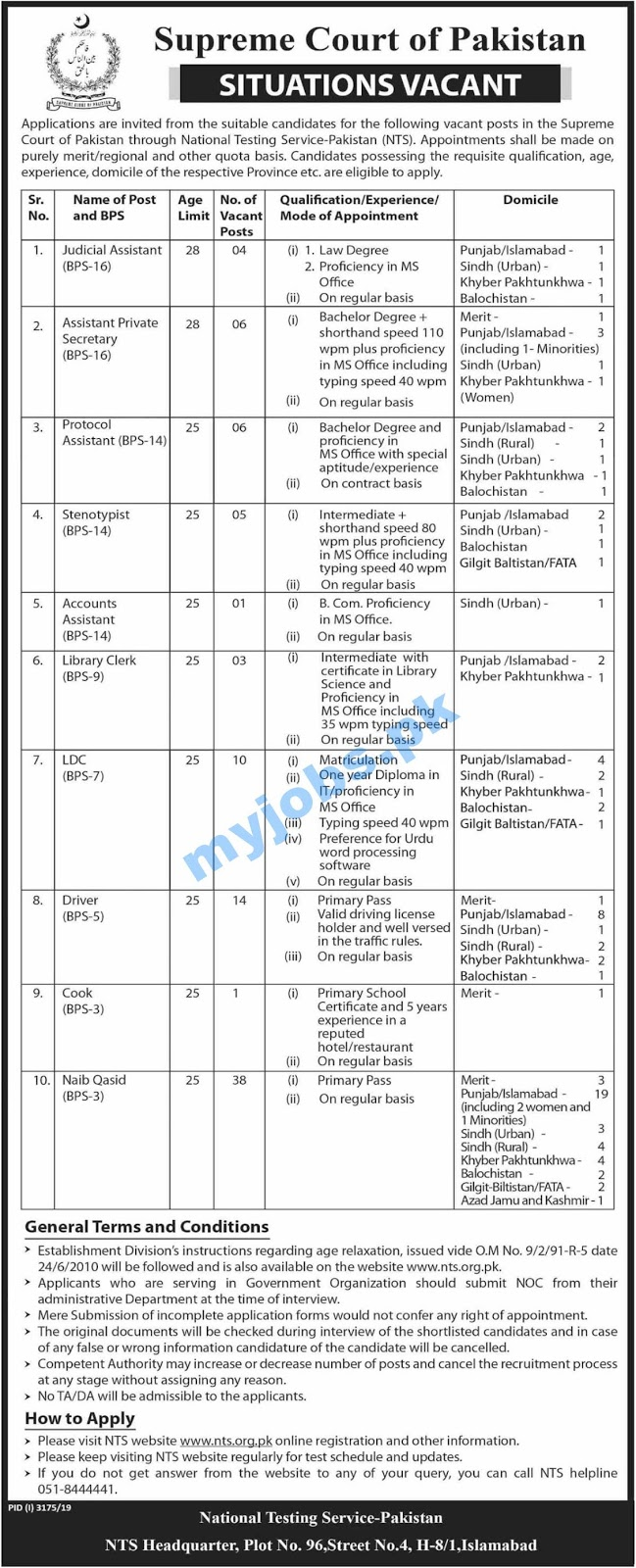 Latest Jobs in Supreme Court of Pakistan NTS 2020丨Apply Now