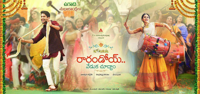 Naga Chaithanya's Raarandoi Veduka Chodham Telugu Movie First Look Posters
