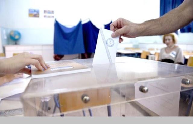 Εκλογές στις 20 Σεπτεμβρίου - Την Παρασκευή 28 Ιουλίου διαλύεται η Βουλή και ορκίζεται υπηρεσιακή κυβέρνηση