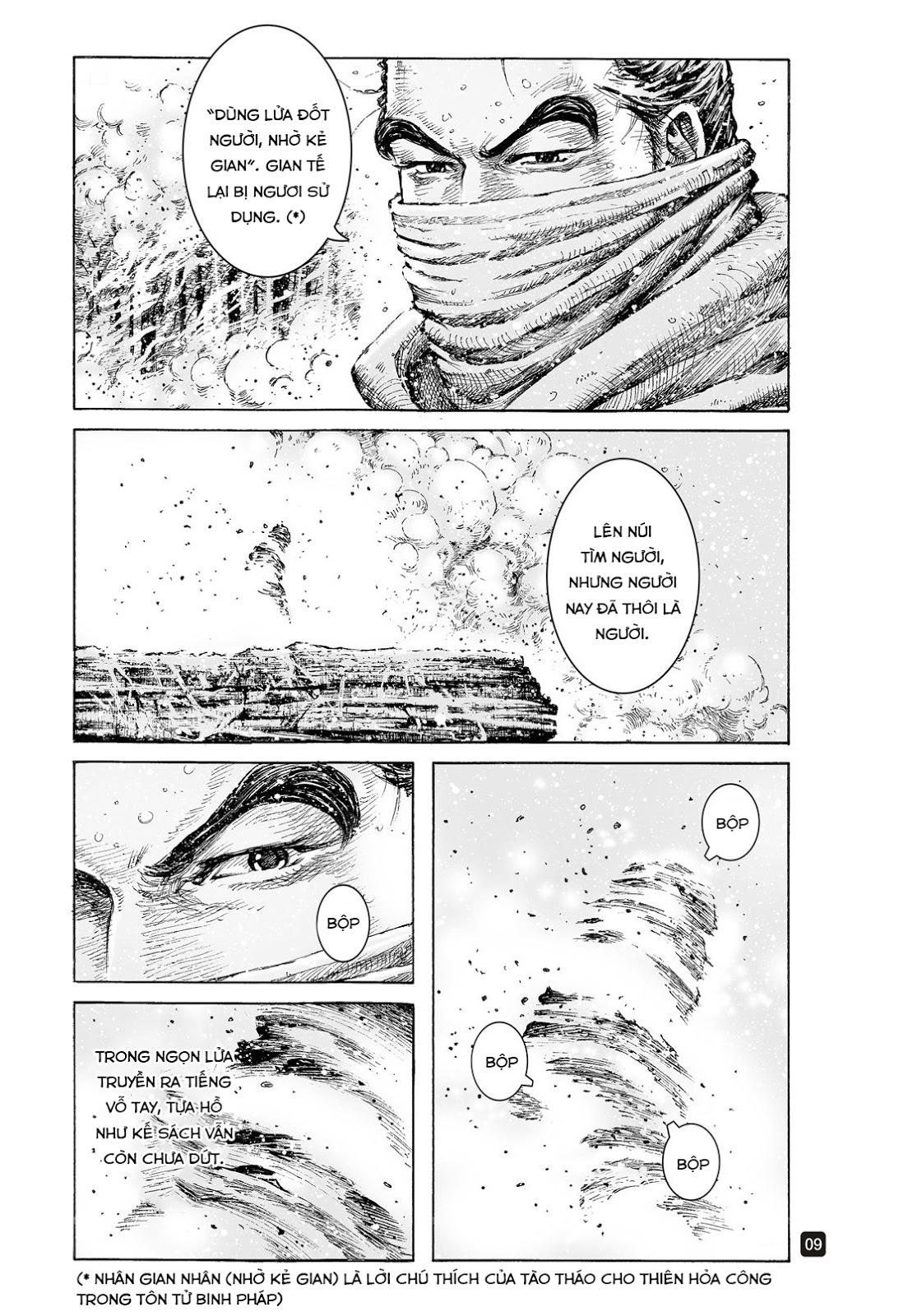 Hỏa phụng liêu nguyên Chương 525: Côn Bằng triển sí trang 9