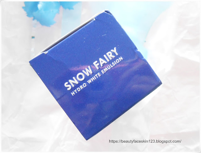Snow Fairy Hydro White Emulsion