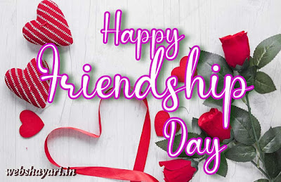 friendship day fota