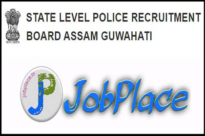Assam Police Recruitment 2020 // Apply Online For 34 Posts In Civil Defence & Home Guards, Assam