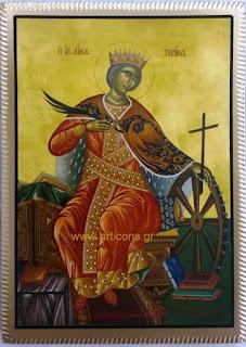 972-973-974 Αγία Αικατερίνη Αγια Αικατερινη εικόνες αγίων χειροποίητες εργαστήριο προσφορές πώληση χονδρική λιανική art icons eikones agion-αγιος-άγιος-Άγιος-αγιοι-άγιοι-Άγιοι-αγια-αγία-Αγία