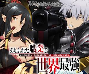 Arifureta Shokugyou de Sekai Saikyou Episodio 1 [Mega ~ Online] ツ