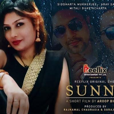 Sunny Ree Flix short film
