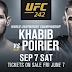 ММА: UFC 242. Бой ХАБИБ НУРМАГОМЕДОВ vs ДАСТИН ПОРЬЕ (7.09.2019) смотреть онлайн. Прямая трансляция