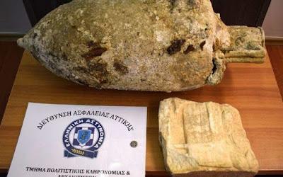 Συλλήψεις στην Ανάβυσσο για παράνομη κατοχή αρχαίων αντικειμένων