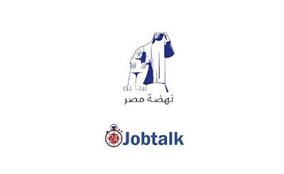Social Media Intern at Nahdet Misr