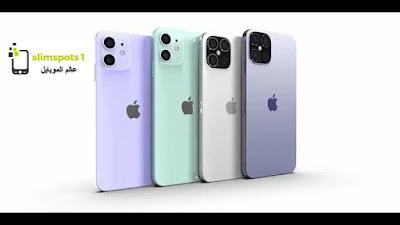 سعر ومواصفات ايفون 12 برو ماكس ، اقوى هاتف فى العالم