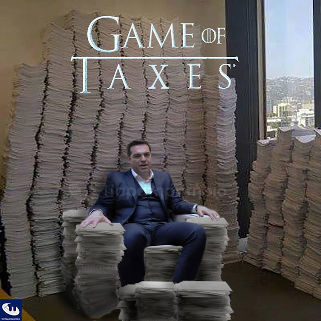 «Καίνε» τα εκκαθαριστικά - Μέση οφειλή 500 ευρώ ανά φορολογική δήλωση