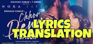 Chhor Denge Lyrics in English   Translation   – Parampara Tandon