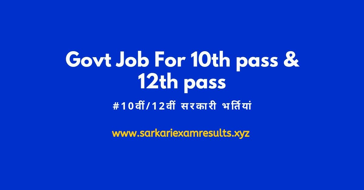 Govt Job For 10th pass & 12th pass
