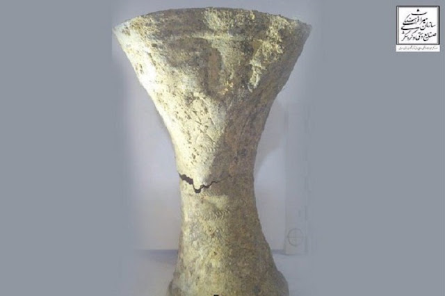 3,000 year-old silver cup unearthed in northwestern Iran