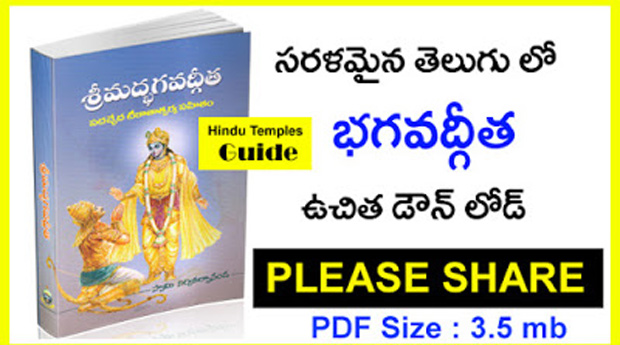 ramana maharshi books in telugu pdf free download