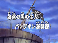 One Piece Episode 140