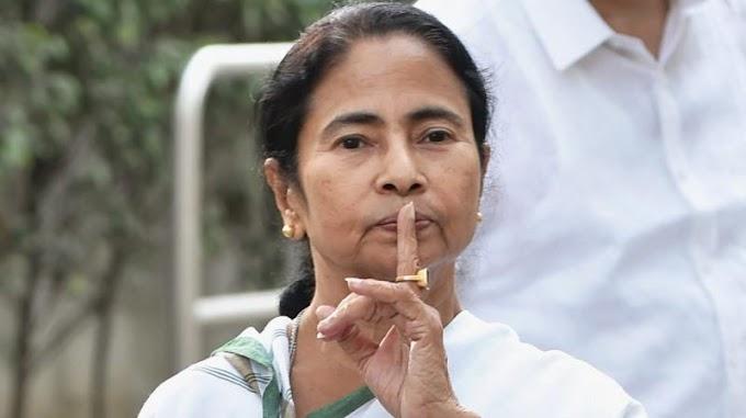 बंगाल में फिर हिंसा 2 की मौत, ममता बैनर्जी ने बुलाई इमरजेंसी मीटिंग
