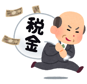 NHKの受信料は高い