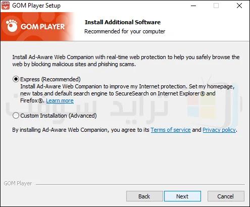 GOM Player for Windows Arabic