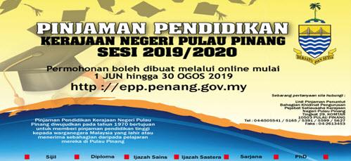 Permohonan Pinjaman Pendidikan Pulau Pinang 2019 Online