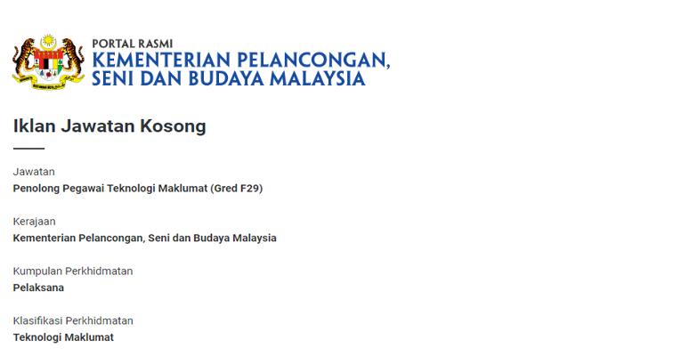 Kekosongan Terkini di Kementerian Pelancongan, Seni dan Budaya Malaysia