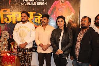 Jigar Ke Tudka Bhojpuri Movie Star casts, News, Wallpapers, Songs & Videos