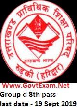 Uttarakhand UBTER Group D 8th Pass Recruitment 2019