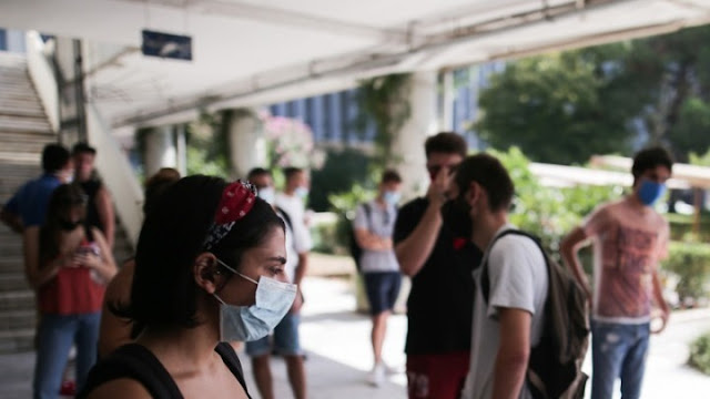 Με μέτρα προστασίας ανοίγουν από σήμερα οι πύλες των Πανεπιστημίων