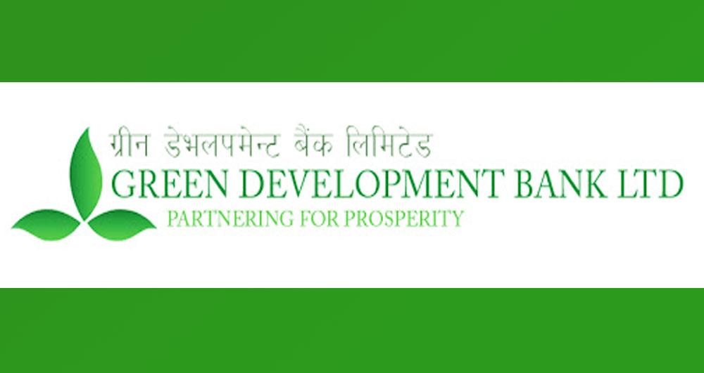 Green Develpoment Bank