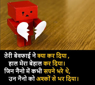 Sad- Shayari-Collection