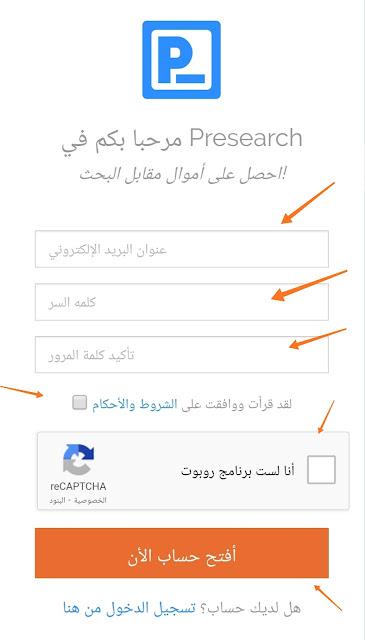 كيفية الربح من محرك البحث جوجل