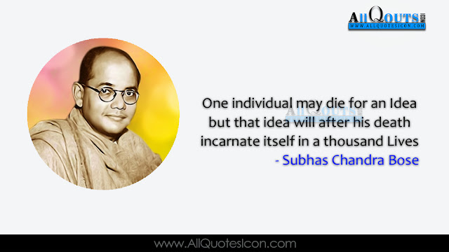 Subhash-Chandra-Bose-quotes-whatsapp-Pictures-Facebook-images-inspiration-life-motivation-thoughts-sayings-free