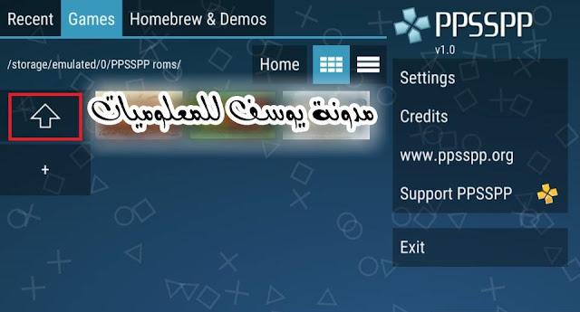 حصريا قم بتشغيل لعبة pes 2016 الجديدة و العبها على هاتفك الأندرويد مجانا على infoey