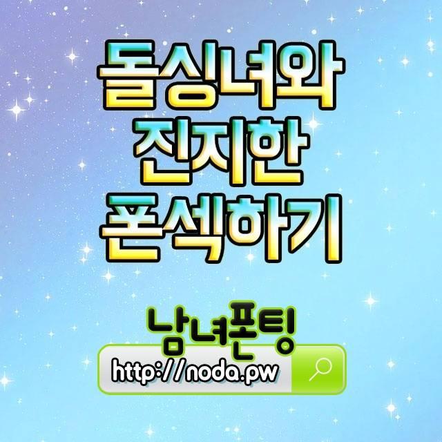 서울강서피아노운반